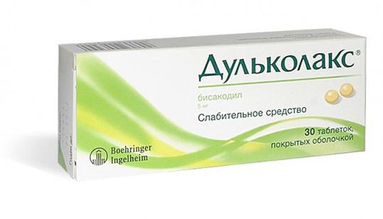 Дульколакс 5мг 30 шт. таблетки покрытые кишечнорастворимой оболочкой, фото №1