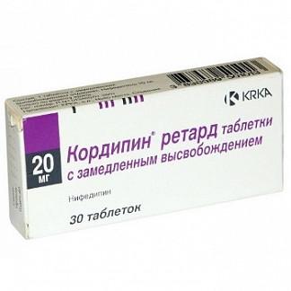 Кордипин ретард 20мг 30 шт. таблетки с пролонгированным высвобождением покрытые пленочной оболочкой