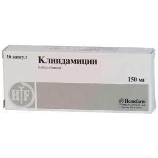 Клиндамицин 150мг n16 капс.