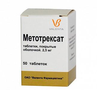 Метотрексат 2,5мг n50 таб.