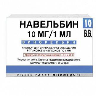 Навельбин 10мг/1мл 10 шт. концентрат для приготовления раствора для инфузий