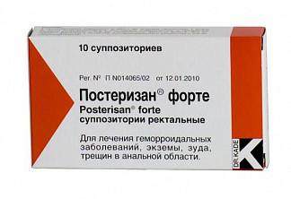 Постеризан форте 25г мазь д/ректального и наружного применения