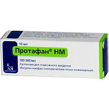 Протафан hm 100ме/мл 10мл суспензия д/п/кожного введения фл.