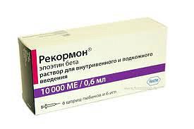 Рекормон 10000ме 0,6мл 6 шт. раствор для внутривенного и подкожного введения