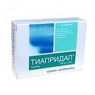 Тиапридал купить в москве в аптеке