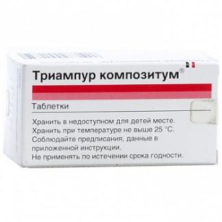 Триампур композитум 50 шт. таблетки