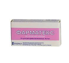 Фарматекс 10 шт. суппозитории вагинальные