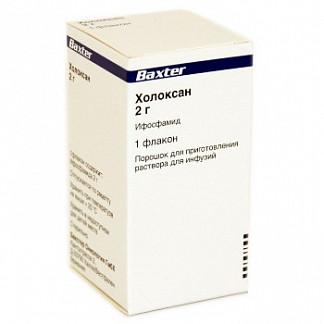 Холоксан 1г 1 шт. порошок для приготовления раствора для инъекций