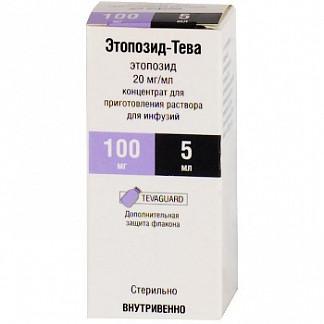 Этопозид-тева 20мг/мл 5мл 1 шт. концентрат для приготовления раствора для инфузий