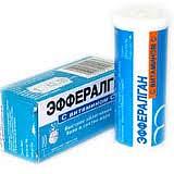 Эффералган с витамином с 330мг+200мг 10 шт. таблетки шипучие