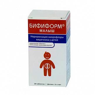 Бифиформ малыш таблетки жевательные апельсин/малина 20 шт.