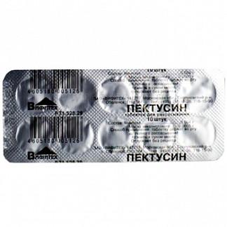 Пектусин 10 шт. таблетки