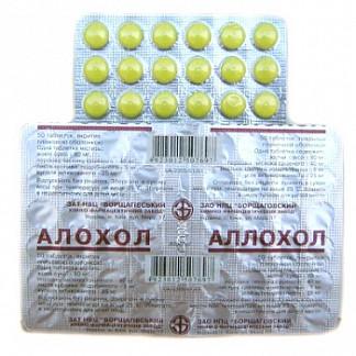 Аллохол-убф 24 шт. таблетки покрытые оболочкой