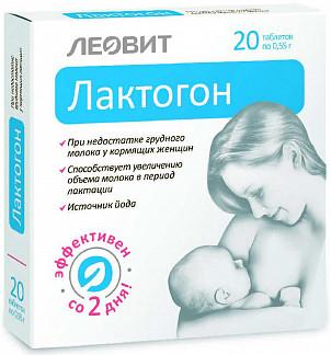 Лактогон таблетки 20 шт.