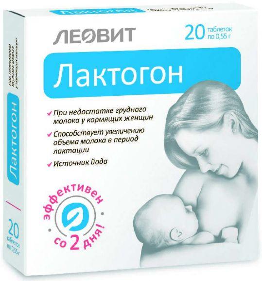 Лактогон таблетки 20 шт., фото №1