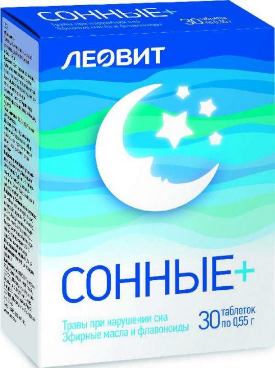 Сонные таблетки 30 шт., фото №1