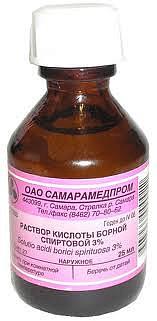 Борная кислота 3% 25мл раствор спиртовой