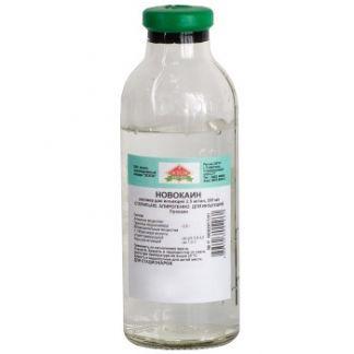 Новокаин 0,25% 200мл р-р