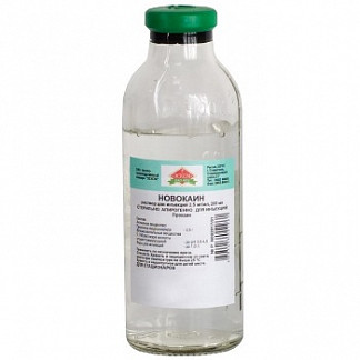 Новокаин 0,25% 200мл раствор