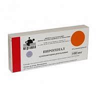 Пирогенал 100мкг 10 шт. суппозитории ректальные