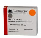 Пирогенал 10мкг 1мл n10 р-р д/инъекций