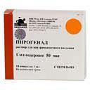 Пирогенал 50мкг 1мл 10 шт. раствор для инъекций