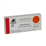 Пирогенал 50мкг 10 шт. суппозитории ректальные