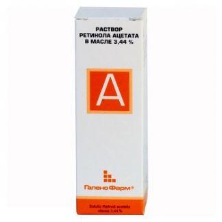 Ретинола ацетат 3,44% 10мл р-р д/приема внутрь и наружного применения [масляный]