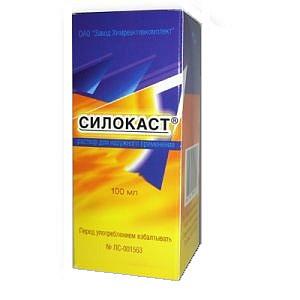 Силокаст 3% 100мл раствор для наружного применения