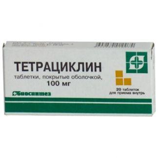 Тетрациклин 100мг n20 таб.