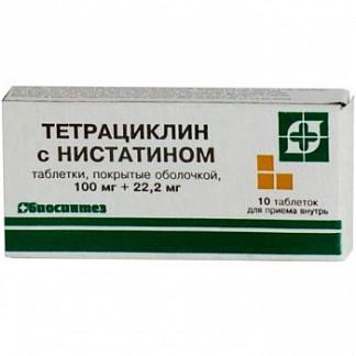 Тетрациклин с нистатином 100тыс.ед 10 шт. таблетки покрытые оболочкой