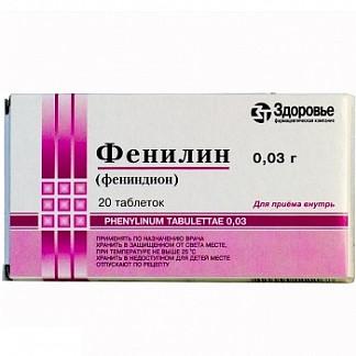 Фенилин 30мг 20 шт. таблетки