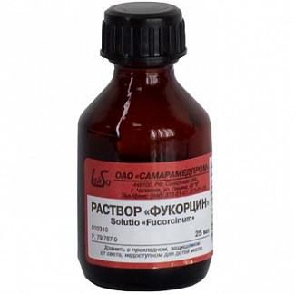 Фукорцин 25мл раствор россия