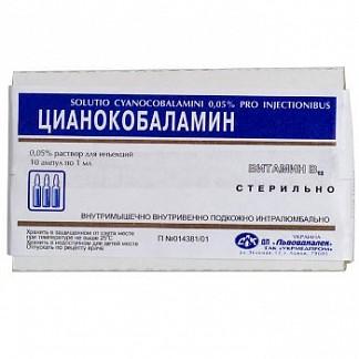 Цианокобаламин купить москва