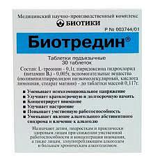 Биотредин n30 таб. подъязычные