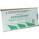 Коллализин 600ке 10 шт. лиофилизат для приготовления раствора для инъекций и местного применения