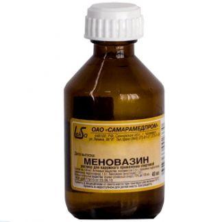Меновазин 40мл р-р д/наружного применения спиртовой
