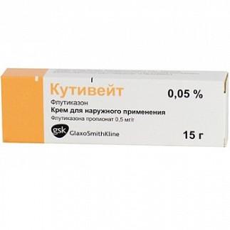 Кутивейт 0,05% 15г крем для наружного применения