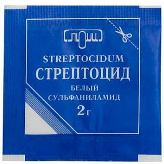 Стрептоцид 2г 1 шт. порошок