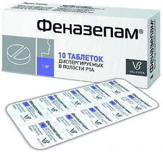 Феназепам 1мг 10 шт. таблетки диспергируемые в полости рта