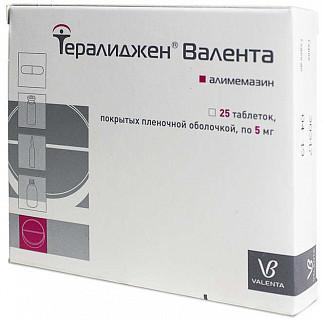 Тералиджен 5мг 25 шт. таблетки