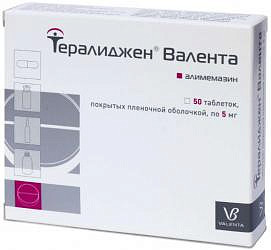 Тералиджен 5мг 50 шт. таблетки
