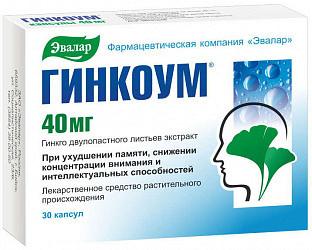 Гинкоум 40мг 30 шт. капсулы эвалар