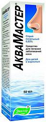 Аквамастер 0,65% 50мл спрей назальный эвалар