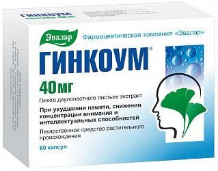 Гинкоум 40мг 60 шт. капсулы эвалар