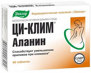 Ци-клим аланин 400мг 40 шт. таблетки эвалар