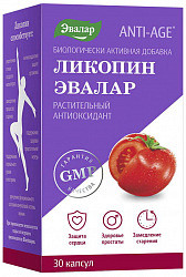 Анти-эйдж капсулы ликопин 30 шт. эвалар