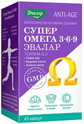 Анти-эйдж капсулы омега 3-6-9 45 шт. эвалар