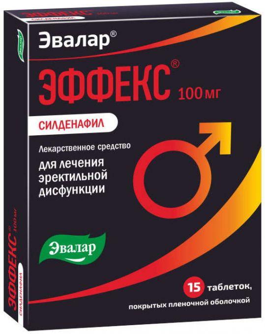 Эффекс силденафил 100мг 15 шт. таблетки покрытые пленочной оболочкой эвалар, фото №1