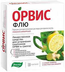 Орвис флю 500мг+25мг+200мг 10 шт. порошок для приготовления раствора для приема внутрь лимонно-имбмрный эвалар